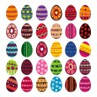 Easter egg collection — Stock Vector