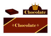 巧克力的标志 — Stock vektor