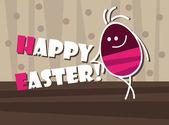Funny Easter egg — Stock Vector