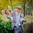 Royalty-Free Stock Photo: Groom and Bride in a park