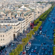 Stock Photo: Paris, Champs Elysees (Champs-Élysées), view from Triumphal Arch
