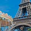 Stock Photo: Eiffel Tower (Tour Eiffel), Paris