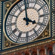 big ben clock tower, london — Stock Photo