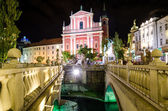 Ljubljana, Triple Bridge (Tromostovje), Slovenia — Stock Photo