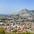 Stock Photo: Trebinje, Bosnia