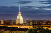 Turin (Torino), Mole Antonelliana at twilight — Stock Photo