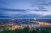 Turin (Torino), high definition panorama at twilight — Stock Photo