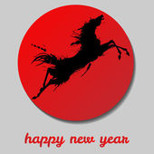 Jumping horse. Happy new year. — Vector de stock