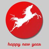 Skoki koni. Szczęśliwego nowego roku. — Wektor stockowy