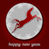 Jumping horse. Happy new year. — Stockvektor