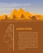Egypt travel design template — Stock Vector