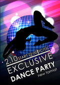 Dance party poster or flyer template — Stock Vector