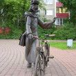 Постер, плакат: Sculpture of the postman Pechkin the hero of Russian cartoon
