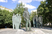 Monument for Russian poet Iosif Brodsky. Moscow, Russia. — Stock Photo