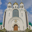 Stock Photo: Cathedral of Christ Saviour in Kaliningrad, Russia