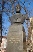 Buste van alexander ostrovsky, russisch toneelschrijver — Stockfoto