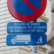 Road sign No parking. Brussels, Belgium — Stock Photo