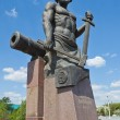 Постер, плакат: Monument for Nikita Demidov in Tula city Russia