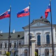 Residence of the president of Slovakia in Bratislava — Stock Photo