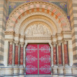 Stock Photo: Main portal of Marseille Cathedral (XIX c.)