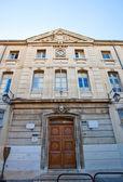 College Royal de Bourbon (1603, now Lycee Mignet). Aix-en-Proven — Stock Photo