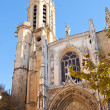 Cathedral of Saint Savior (1513). Aix-en-Provence, France — Stock Photo