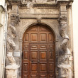 Portal of Hotel de la Lauziere (XVII c.). Arles, France — Stock Photo