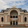 Stock Photo: Saigon OperHouse (circ1897). Ho Chi Minh city, Vietnam