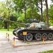 Stock Photo: Chinese tank Type 59. Reunification Palace. Ho Chi Minh city