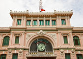 Saigon Central Post Office (1891). Ho Chi Minh city, Vietnam — Stock Photo