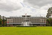 Reunification Palace. Ho Chi Minh city, Vietnam — Stock Photo