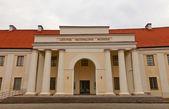 Nowy arsenał (xviii w.) kompleks Zamkowy w Wilnie — Zdjęcie stockowe