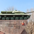 Постер, плакат: Soviet tank IS 3 monument Kursk Russia