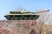 Soviet tank IS-3 monument. Kursk, Russia — Stock Photo