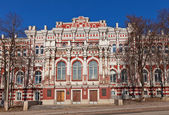 Gentry Assembly building (1877). Kursk, Russia — Foto de Stock