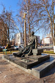 Memorial to George Sviridov in Kursk, Russia — Stock Photo