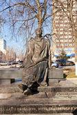 Memorial to George Sviridov in Kursk, Russia — Stock Photo