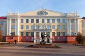 Kursk State Medical University — Stock Photo