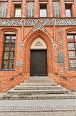 House of Nicolaus Copernicus (XV c.) in Torun, Poland — Stock Photo
