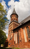Konigsberg Cathedral (1333) in Kaliningrad, Russia — Stock Photo