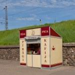 Food stall in Riga, Latvia — Stock Photo #47246473