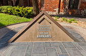 The Barricades memorial in Riga, Latvia — Stock Photo