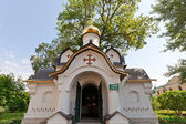 Chapel of Holy Spirit (2004) in Dmitrov, Russia — Stock Photo