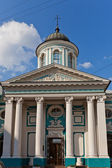 Armenian church of St Catherine (1780) in Saint Petersburg — Stock Photo