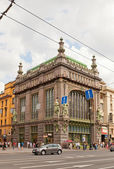 Elisseeff Emporium (1903) in Saint Petersburg, Russia — Stock Photo