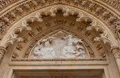 Tympanum of Zagreb cathedral (XVIII c.). Croatia — Stock Photo