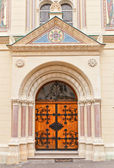 Portal of Sts Cyril and Methodius church (1880). Zagreb, Croatia — Stock Photo