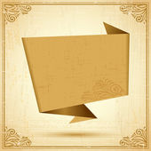 Retro origami speech bubble vector background. Eps 10 — Vecteur