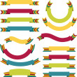 Set of retro ribbons and labels. Vector illustration. — Stock Vector #12744543