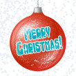 Vector Merry Christmas card with brilliant glossy ball. — Stock Vector #13157904
